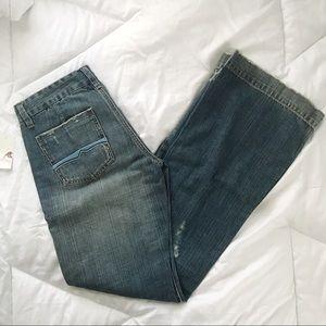 BUFFALO David Bitton: low rise flare denim jean